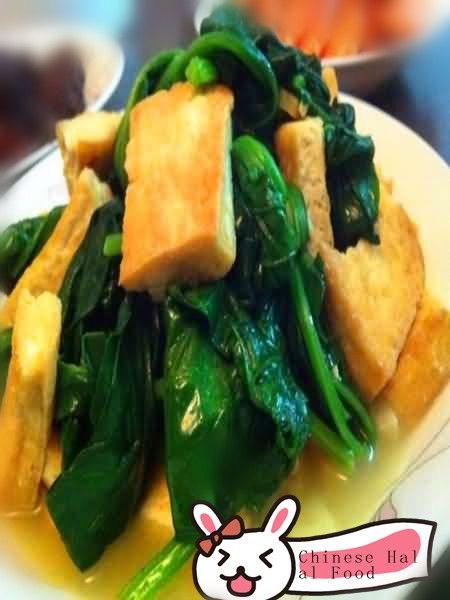 Halal Chinese Food - Marinated Tofu Recipe With Spinach  131 Pins 25 Followers Enjoy Halal food, Chicken halal meat in Chinese Halal Restaurants with muslimtourtravel.com in China and get to know Muslim how to eat in China