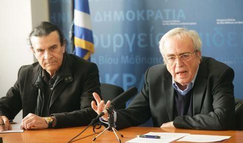 Ελληνική Γλώσσα: Άσε κάτω τον μπαλτά! (Ας μην την τελειώσουμε με τα ίδια μας τα χέρια!) - Λόγιος Ερμής | Η γνώση ξεκινάει με την αναζήτηση...