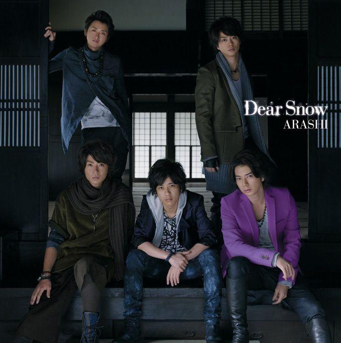 33-1. Dear Snow【2020】 | 嵐 ジャケ写, 嵐 シングル, 嵐 アルバム