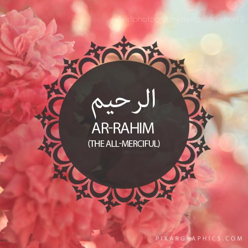 Ar-Rahim,The All-Merciful-Islam,Muslim,99 Names
