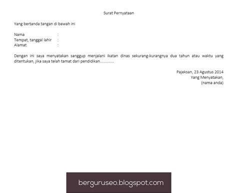 Contoh Surat Pernyataan Kesanggupan Detil Gambar Online