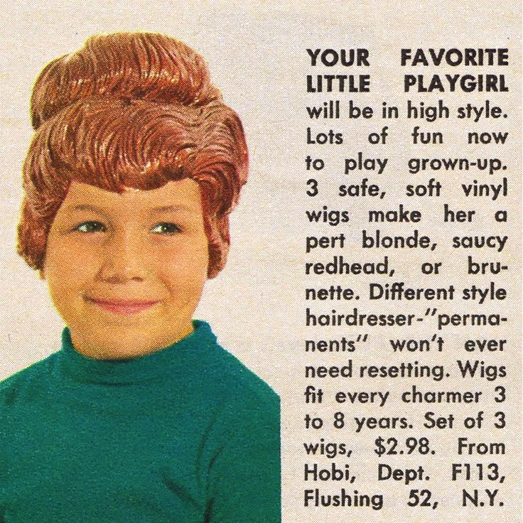 I thought I was glamorous....I could be Billie Jo, Bobby Jo or Betty Jo all in the switch of a helmet wig!!!