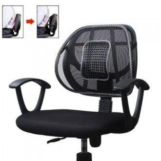 Pentru ca ne petrecem mult timp pe scaunul de la locul de #munca sau de #acasa, un #suportdespate cu masaj ergonomic poate fi un obiect de un real folos.