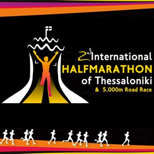 The 4th Thessaloniki International Half Marathon, is an appealing new night running event of low difficulty, which is taking place in a city that has always been a crossroad of civilizations, a place where the East and West meets, where great cultures and religions have been mixed.