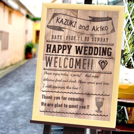 ウッド調ウェルカムボード「ines(イネス)」/結婚式 http://www.farbeco.jp/welcome.html