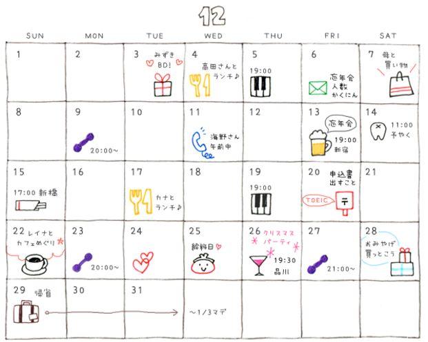手帳や日記を可愛く演出♡「ボールペンイラスト」をマスターしよう - Locari(ロカリ)