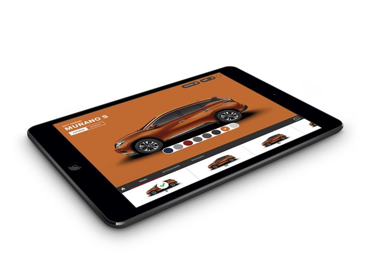 Nissan Car Personalization Studio App