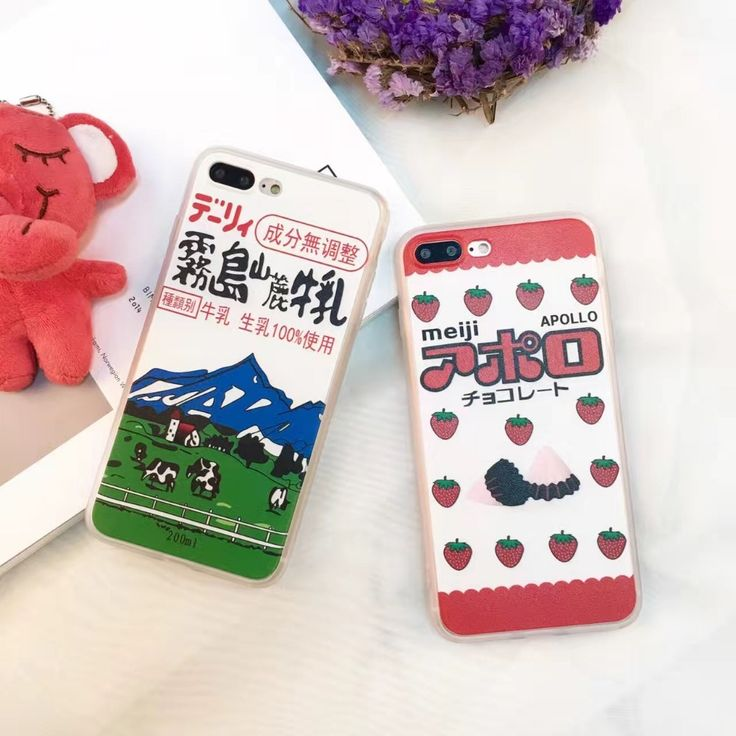 Japan Meiji Chocolate Milk hard frosted Case cover For Coque iPhone 5 5s se 6 6s 7 plus cute Chowhound bear phone Case Funda-in Phone Bags & Cases from Phones & Telecommunications on Aliexpress.com   Alibaba Group