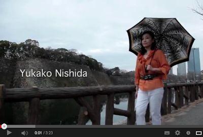 Yukako Nishida - Egy életen át