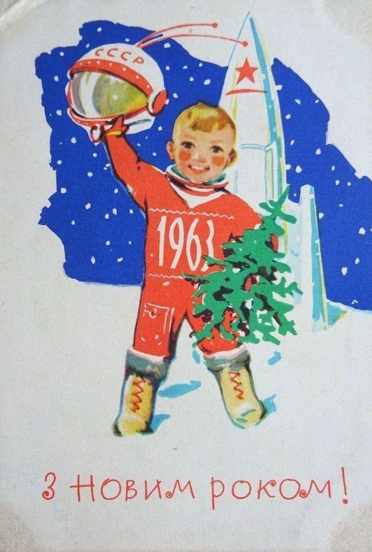 М.С.Андрийчук