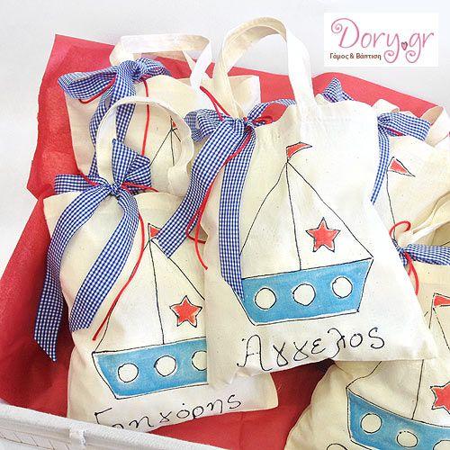 Boboniera for baptism - hand drawn bag (sail boat) Μπομπονιέρα βάπτισης χειροποίητη με καραβάκι