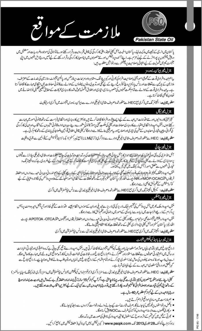 Job Opportunities In Pakistan State Oil Company Limited Karachi  http://www.dailypaperpk.com/jobs/179182/job-opportunities-pakistan-state-oil-company-limited-karachi