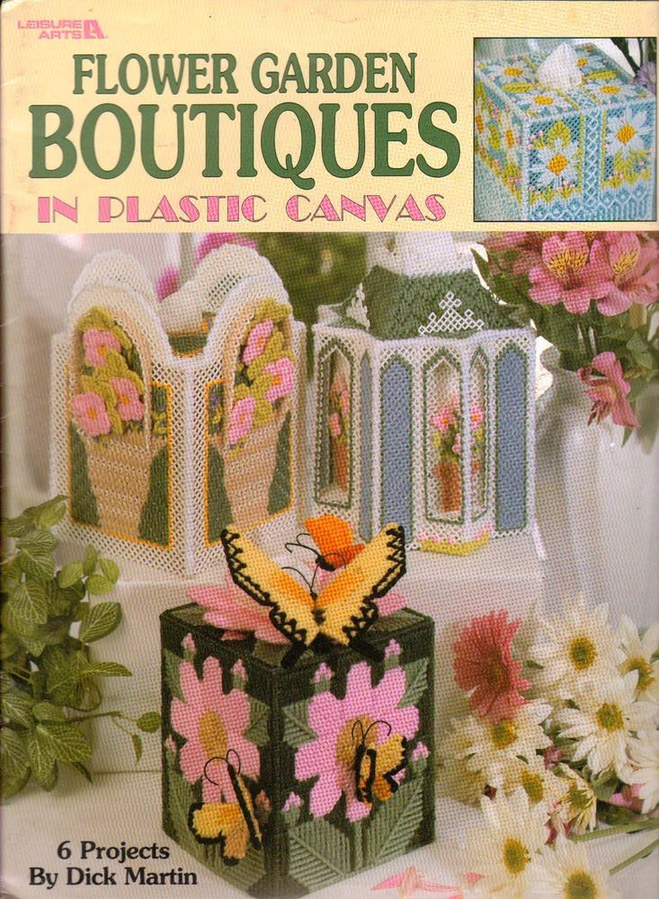 FLOWER GARDEN BOUTIQUES IN PLASTIC CANVAS PATTERN BOOK / LEAFLET RARE & HTF