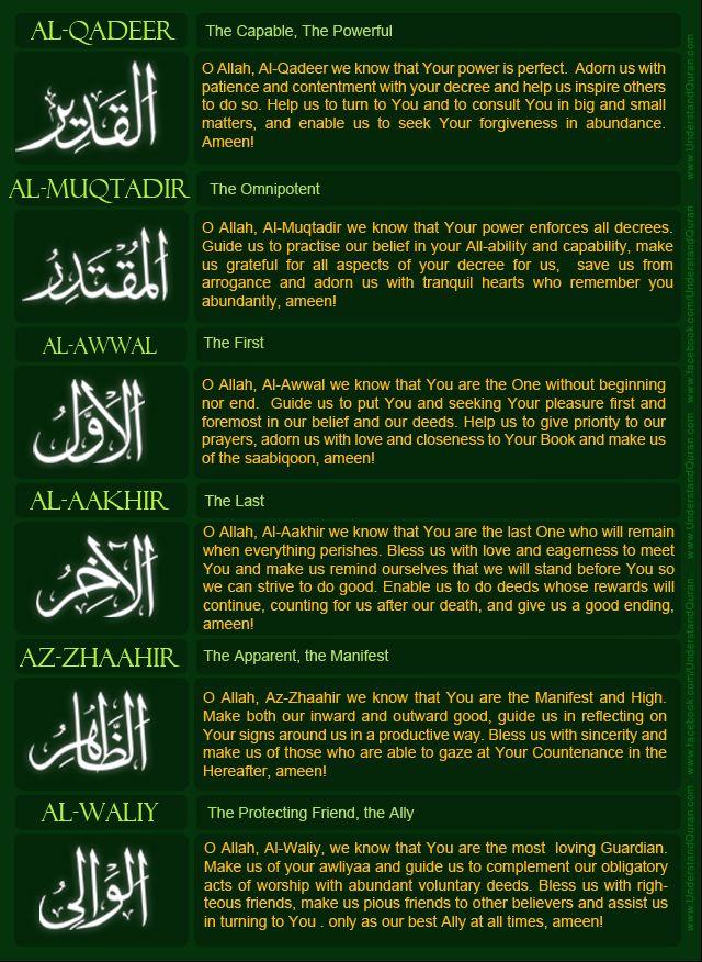 Understand Quran Academy: Names of Allah! Dua's 10