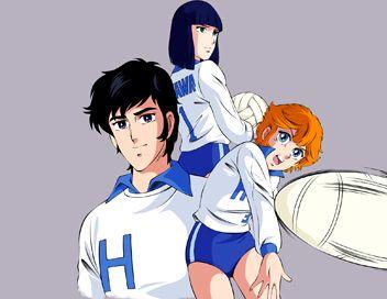 Jeanne et Serge... Et toute ma génération s'est mise au volley! :-)