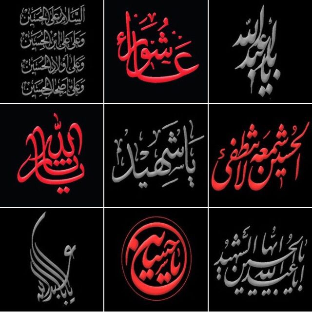 17 Best Images About On Pinterest Calligraphy