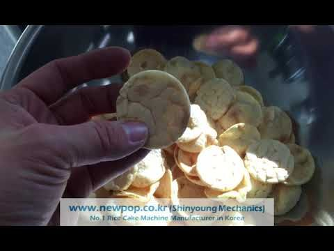 Test of Rice & Corn Ball Pellet 100% (Cake Type) by SYP4506 Rice cake ma...