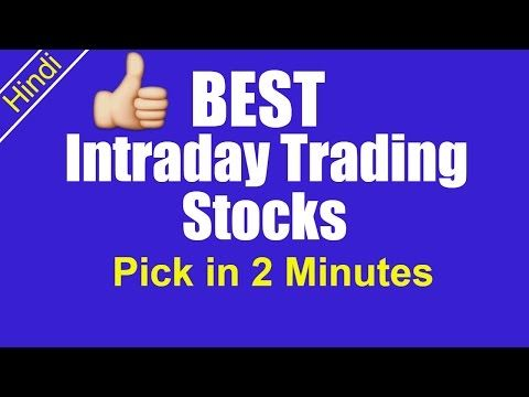 Stocks for Intraday Trading | Stocks for Intraday | Intraday Trading Strategies India Hindi - (More Info on: http://LIFEWAYSVILLAGE.COM/videos/stocks-for-intraday-trading-stocks-for-intraday-intraday-trading-strategies-india-hindi/)