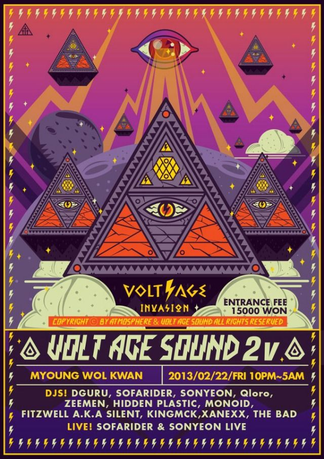 Love this trippy poster for a Volt Age sound event, a loose collection of some of Seoul's hottest DJs.