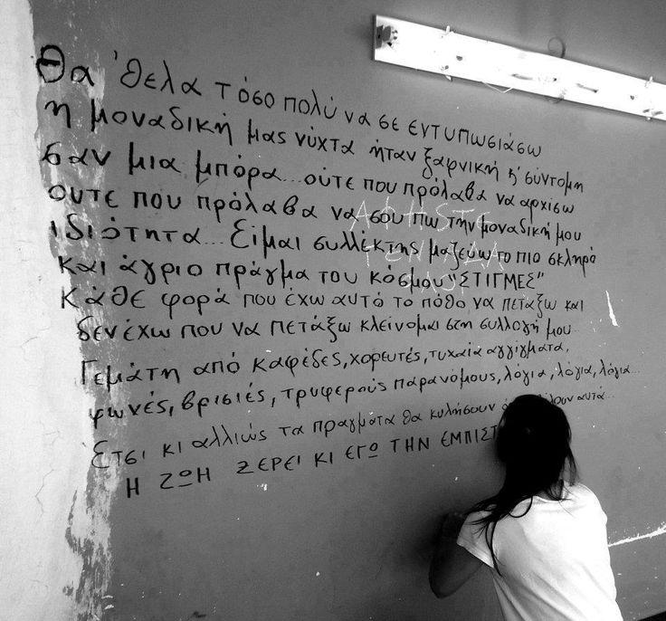 Φτηνά Τσιγάρα (1999) https://www.youtube.com/watch?v=Dm8PTOMv6DI #greekquotes