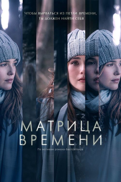 Watch Before I Fall (2017) Full Movie Online Free | Download Before I Fall Full Movie free HD | stream Before I Fall HD Online Movie Free | Download free English Before I Fall 2017 Movie #movies #film #tvshow