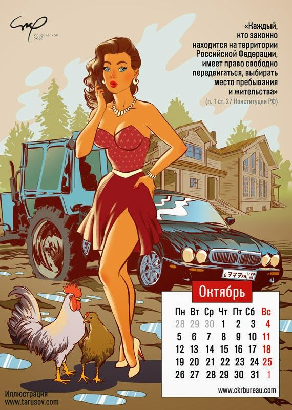 Художник Андрей Тарусов нарисовал «Конституционный ...