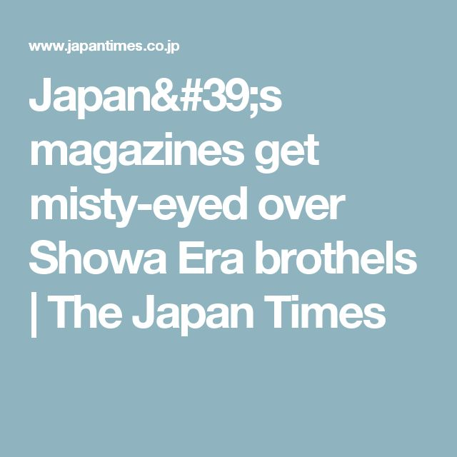 Japan's magazines get misty-eyed over Showa Era brothels | The Japan Times