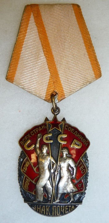 Badge Honor Medal Russian Soviet USSR Mondvor