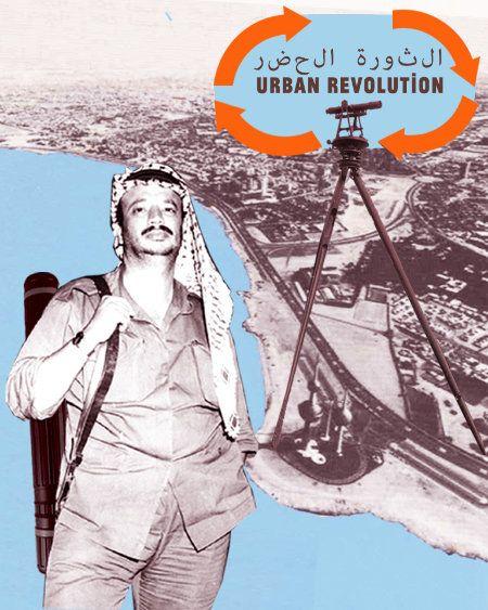 Urban Revolution: Yasser Arafat's Unlikely First Job (in Design, Living and Palestine)
