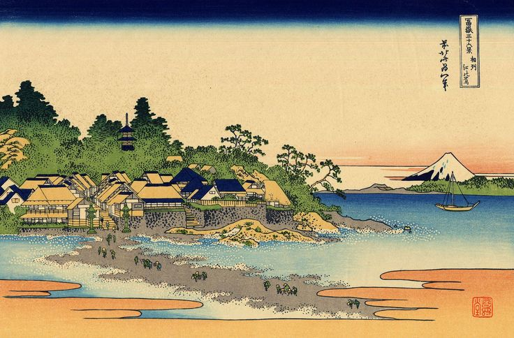 No. 25: Enoshima in the Sagami province