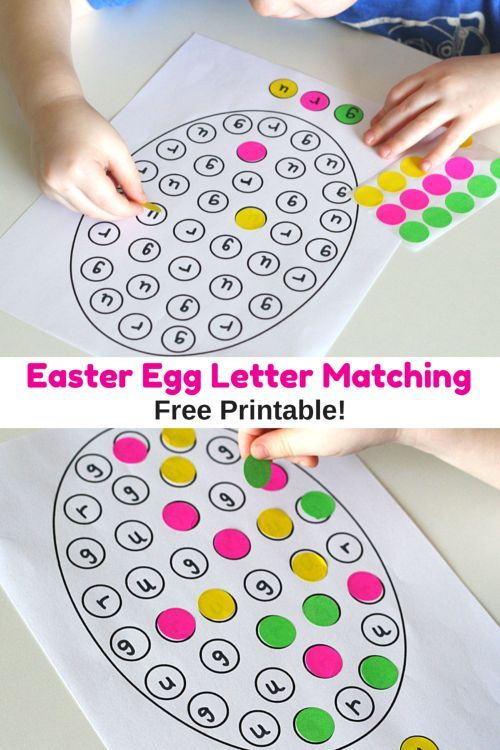 Easter Egg Letter Matching Printable for preschool and kindergarten. A fun Easter alphabet activity!