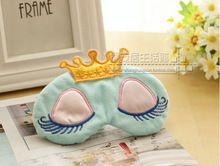 Супер мило принцесса корона маски сна маска для глаз, путешествия и спальный завязанными глазами сон крышка, прекрасный подарок на день рождения для девочек(China (Mainland))