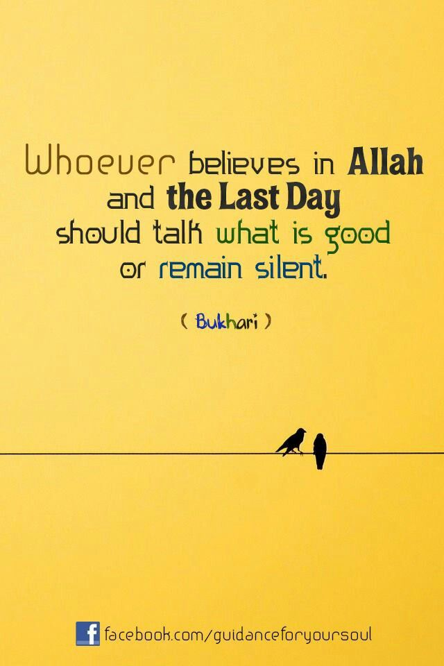 Prophet Muhammad said: ...