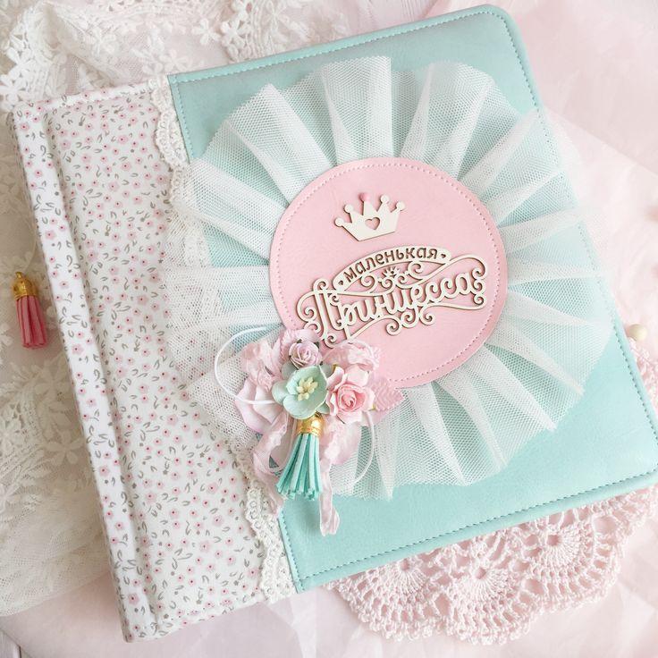 Mint and pink photo album . Фотоальбом для маленькой принцессы