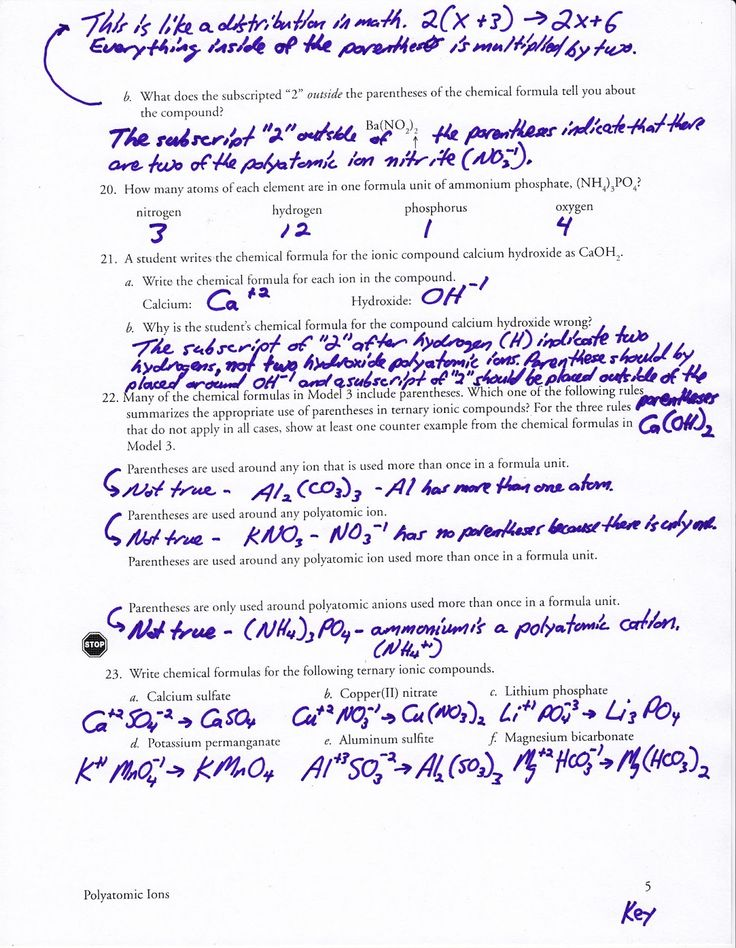 Chemistry answer key