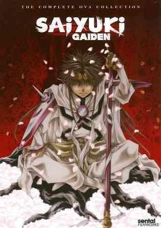 Saiyuki Gaiden: Complete Collection