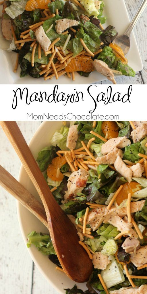 Easy Mandarin Orange Salad Recipe with lettuce, chow mein noodles, almonds, and homemade dressing | Kid Friendly Salad | #MomNeedsChocolate #Salad #DinnerSalad How to make salad the kids will love