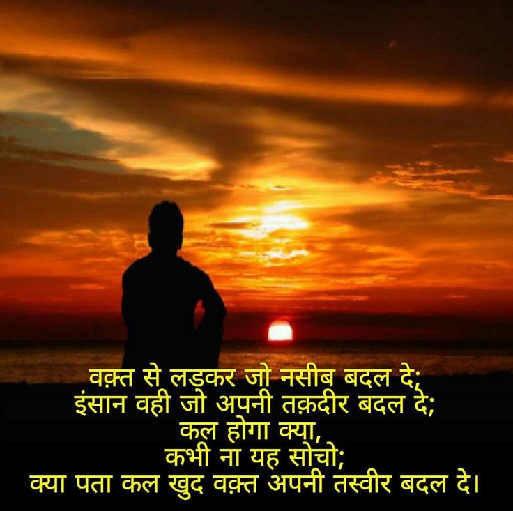 16 Best Osho Quotes In Hindi Images On Pinterest