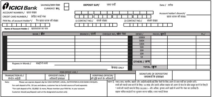 646 best images about excel project management templates for Checking deposit slip template