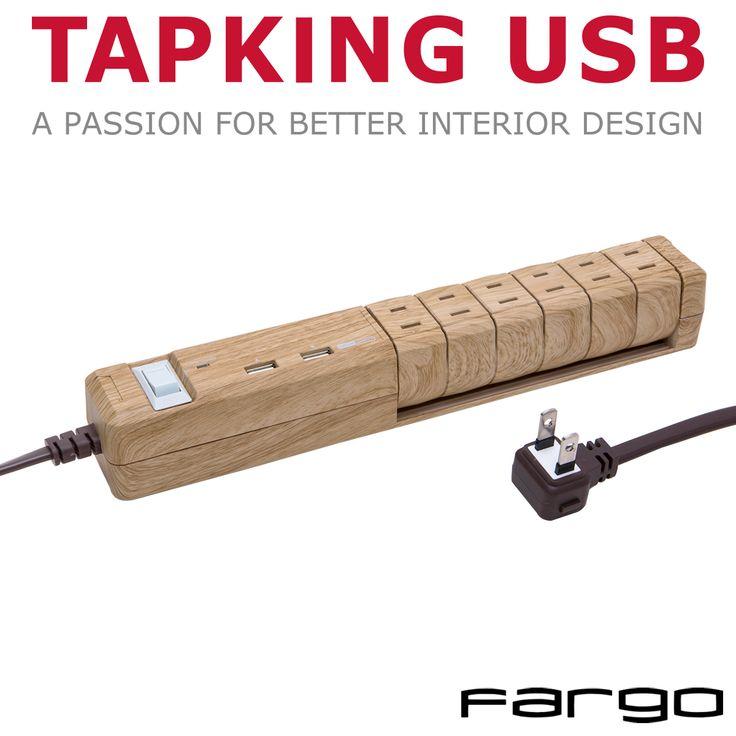 AC差込口がクルッと回転、USBからスマホの急速充電ができる!。限定50個!!今ならポイント7倍!!【マツコの知らない世界で紹介】Fargo TAPKING 木目調 AC6個口 3.4A USB2ポート おしゃれ インテリア デザイン 電源タップ 延長コード1.8m 雷サージガード付 PT601BEWD