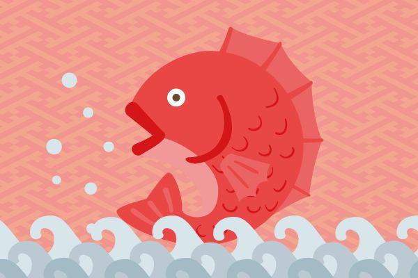鯛のイラストその2