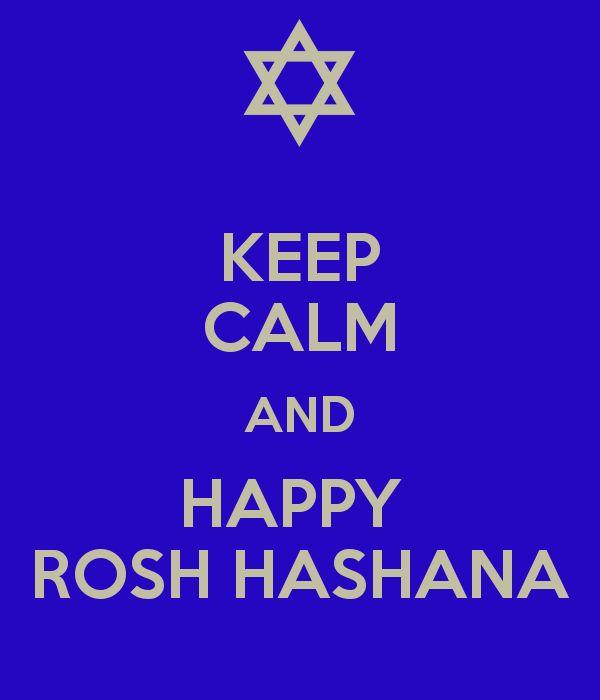 shabbat before rosh hashanah