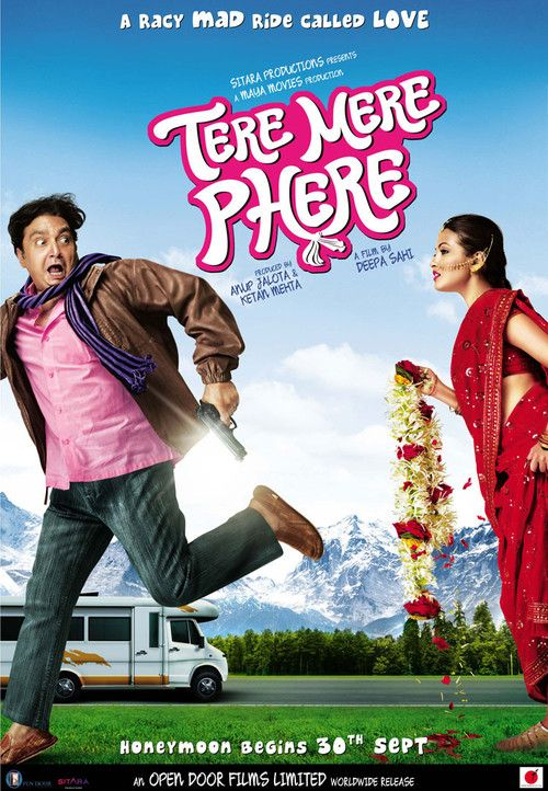 Watch Tere Mere Phere 2011 Full Movie Online Free
