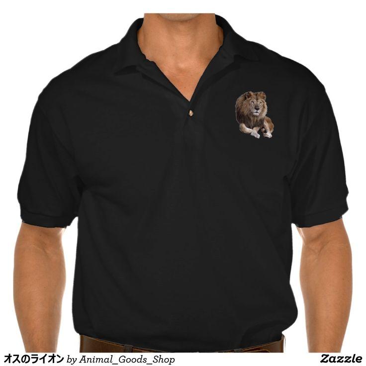 オスのライオン ベーシックポロシャツ