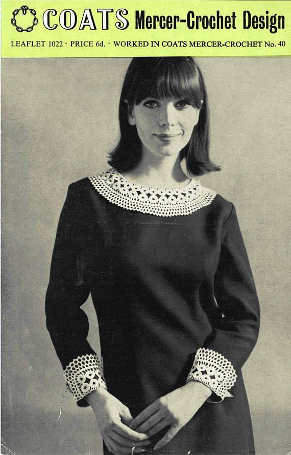 PDF  Vintage 1950 Womens Ladies Crochet Pattern  Period Collar