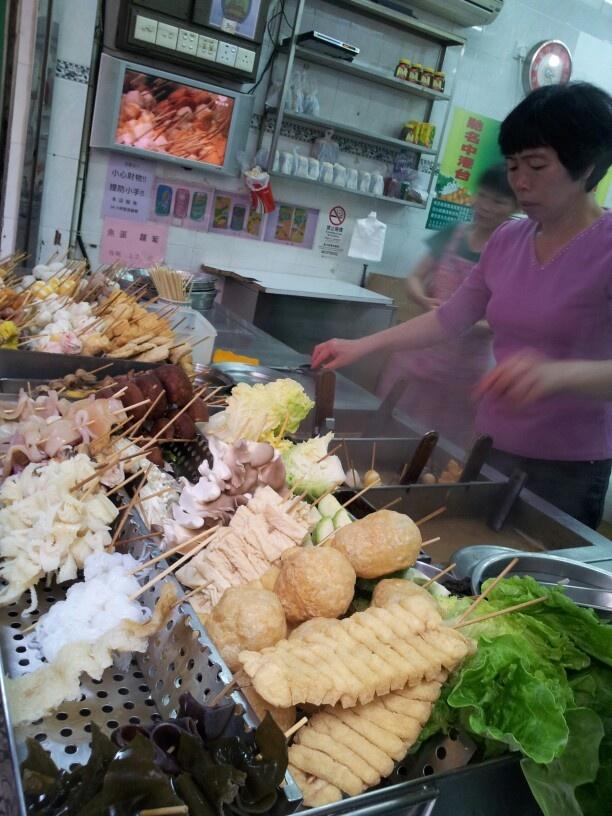 Shabu. Somewhere at Macau