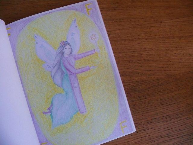 Waldorf ~ 1st grade ~ Letter: F ~ main lesson book