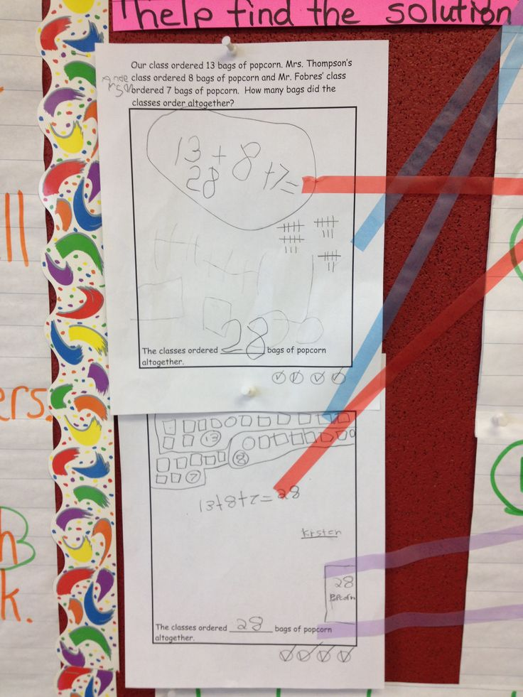 Just a few examples of student work posted to show simple pictures - student used tallies so it was easier to count. Number sentence used as well to show thinking - notice the 4 circles on bottom of the page to self assess using the check chart.