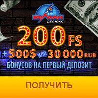 онлайн казино играть официальный сайт