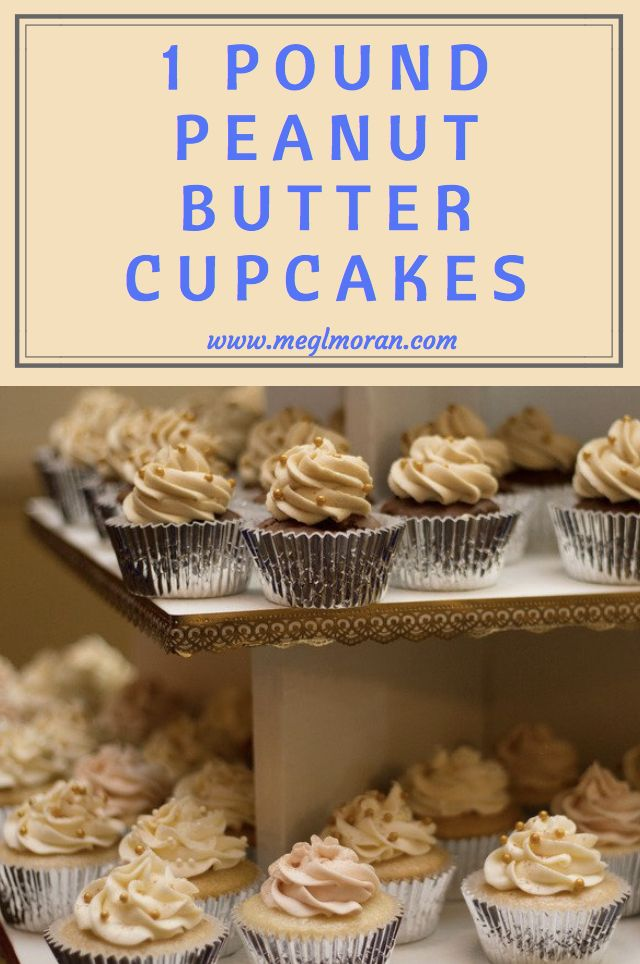 Decadent Peanut Butter Cupcakes